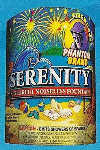 Serenity Fountain - No Noise! - BUY ONE GET ONE FREE!